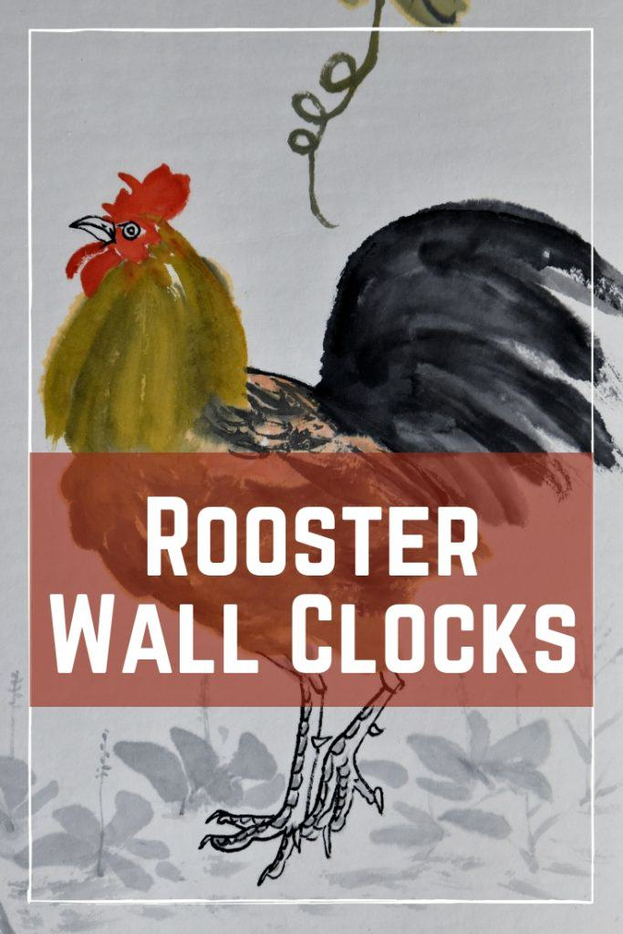 Rooster Wall Clocks
